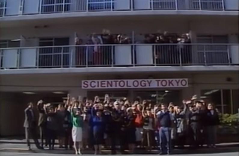 1990年代の東京オーグ(西五反田)